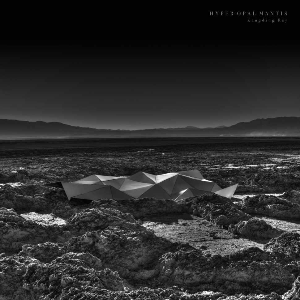 SALP005_Kangding_ray_artwork-970x970